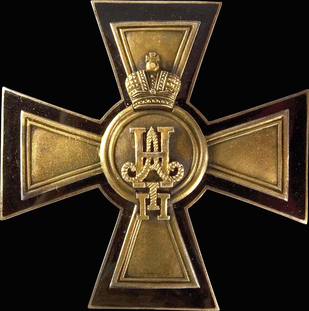 0_97d4d_23d1366a_XXL Знак 4-го пехотного Копорского полка.