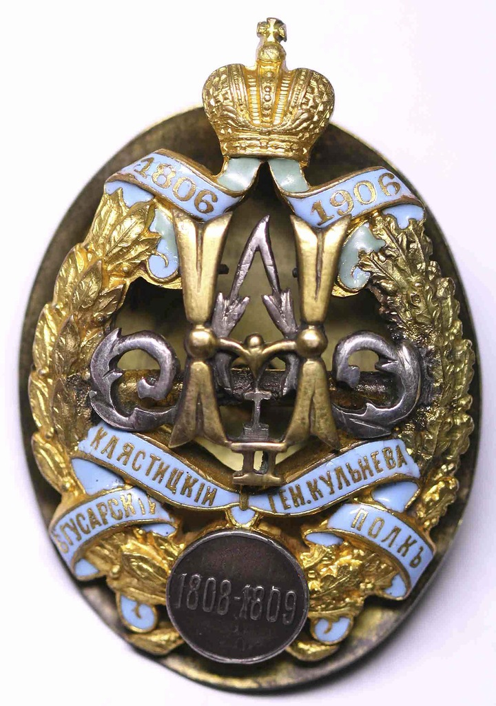 0_97d5a_2a27803a_XXLЗнак 6-го гусарского Клястицого генерала Кульнева полка.
