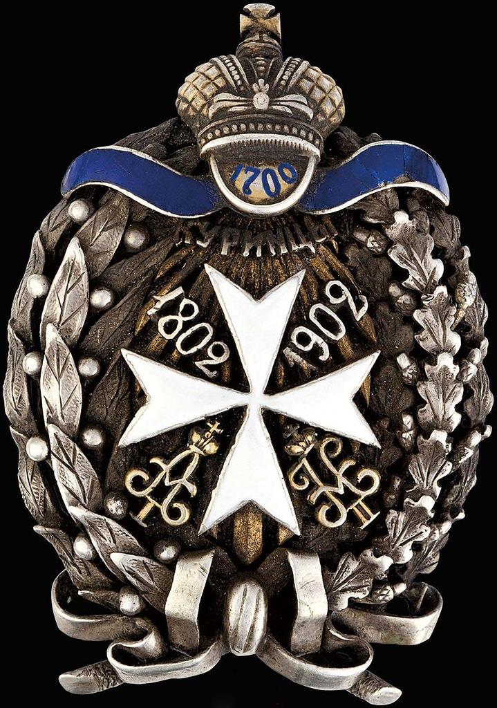 0_97d5f_9c3146a_XXLЗнак 79-го пехотного Куринского генерал-фельдмаршала князя Воронцова полка.