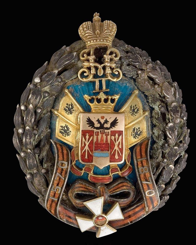 0_97d6c_313650c8_XXL Знак Донского казачьего войска.