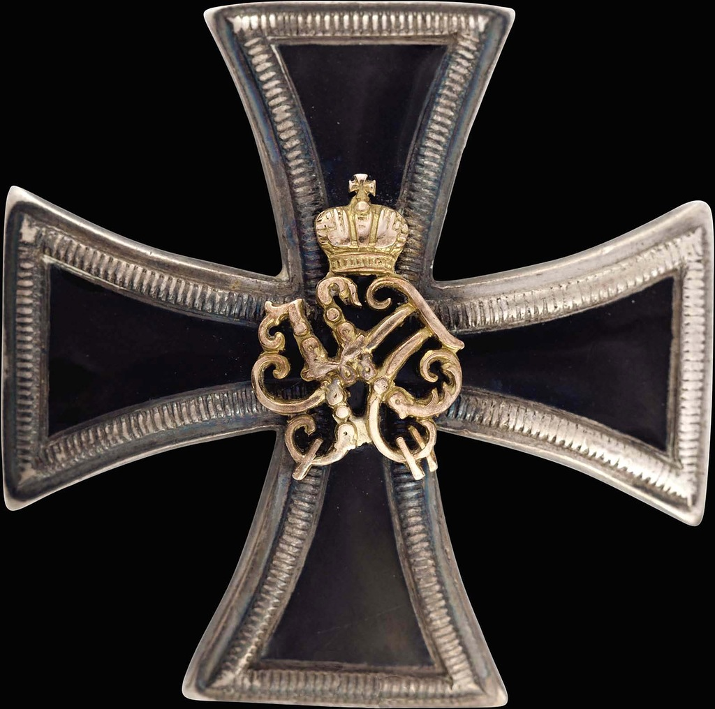 0_97d10_b0fd37cf_XXL Знак Лейб-гвардии Егерского полка.