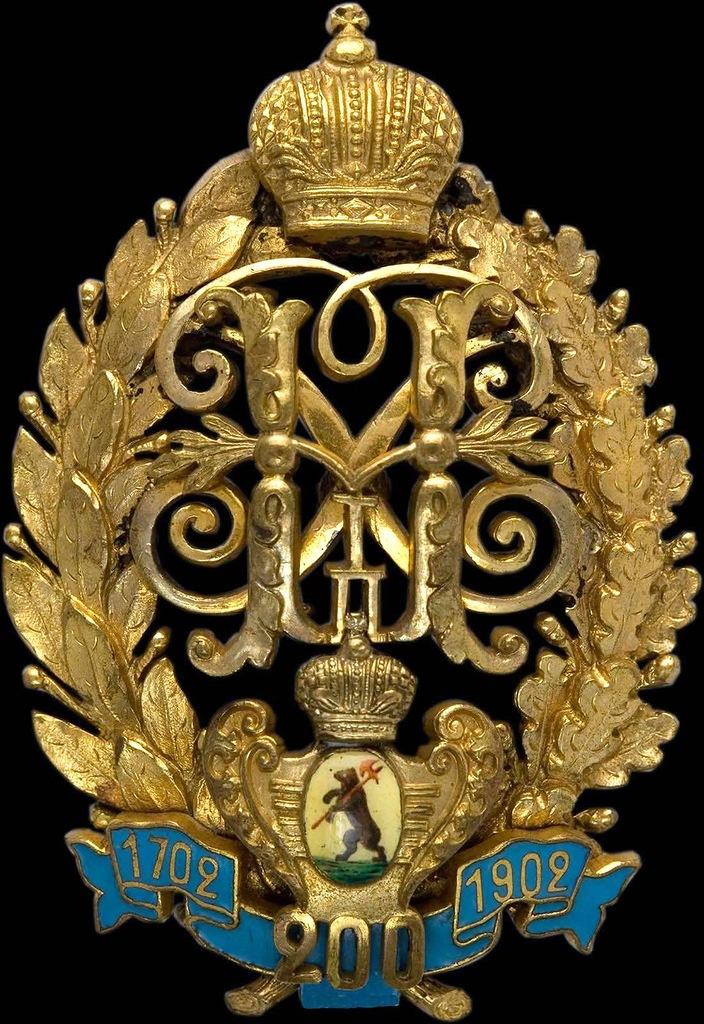 0_97d13_2125dfbf_XXLЗнак в память 200-летнего юбилея Лейб-гвардии Кирасирского Его Величества полка.