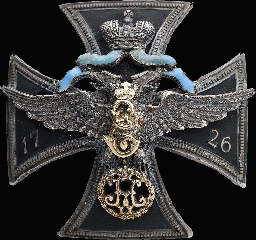 0_97d15_5d2c5d96_XXLЗнак Лейб-гвардии Санкт-Петербургского полка.