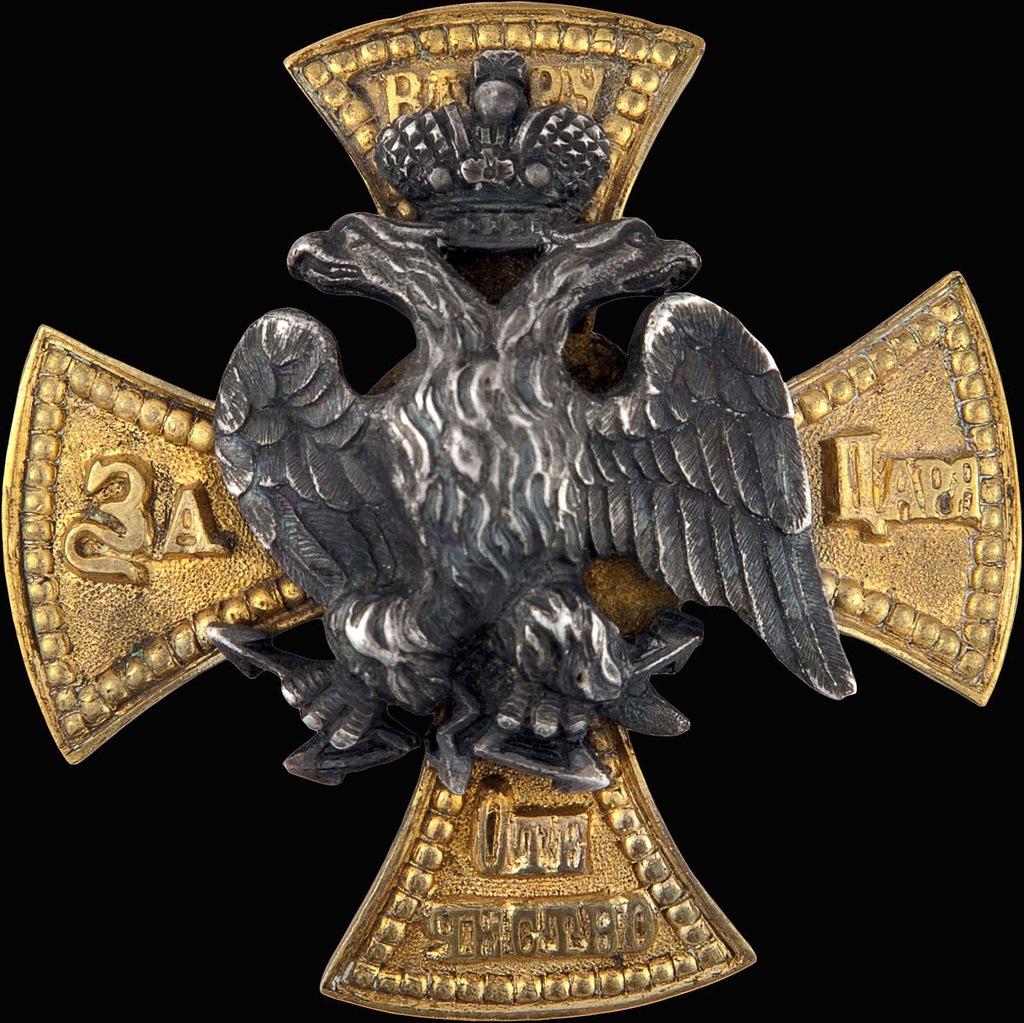 0_97d18_4a0e3941_XXLЗнак Лейб-гвардии Финляндского полка.