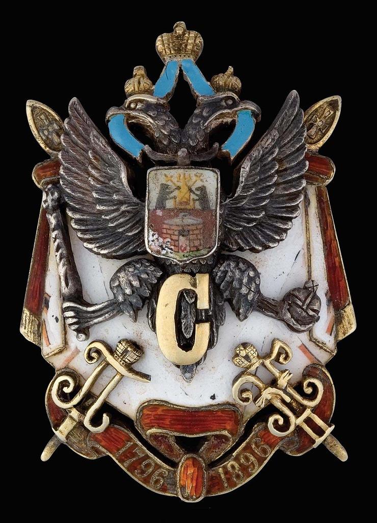 0_97d21_71fd95c8_XXL Знак 113-го пехотного Старорусского полка.