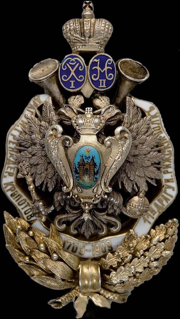 0_97d25_ab4d98bb_XXLЗнак 11-го драгунского Рижского полка.