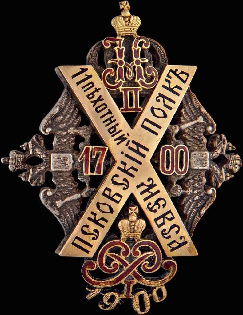 0_97d26_20e214e9_XXLЗнак 11-го пехотного Псковского генерал-фельдмаршала князя Кутузова-Смоленского полка.