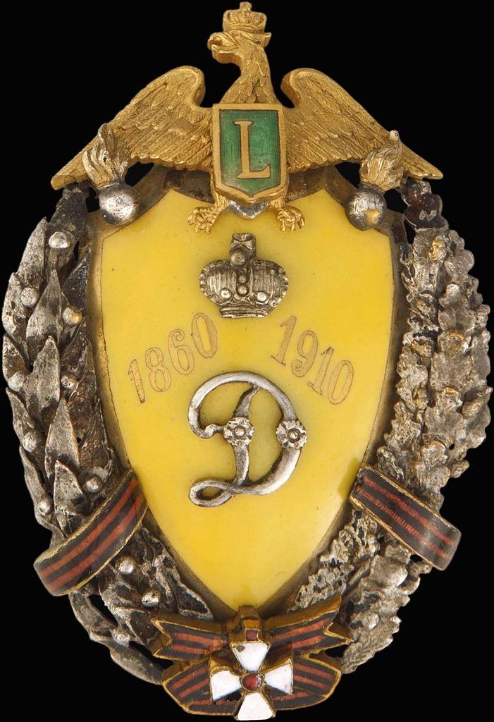 0_97d30_fcd091ad_XXLЗнак 16-го гренадерского Мингрельского Его Императорского Высочества Великого князя Дмитрия Константиновича полка.
