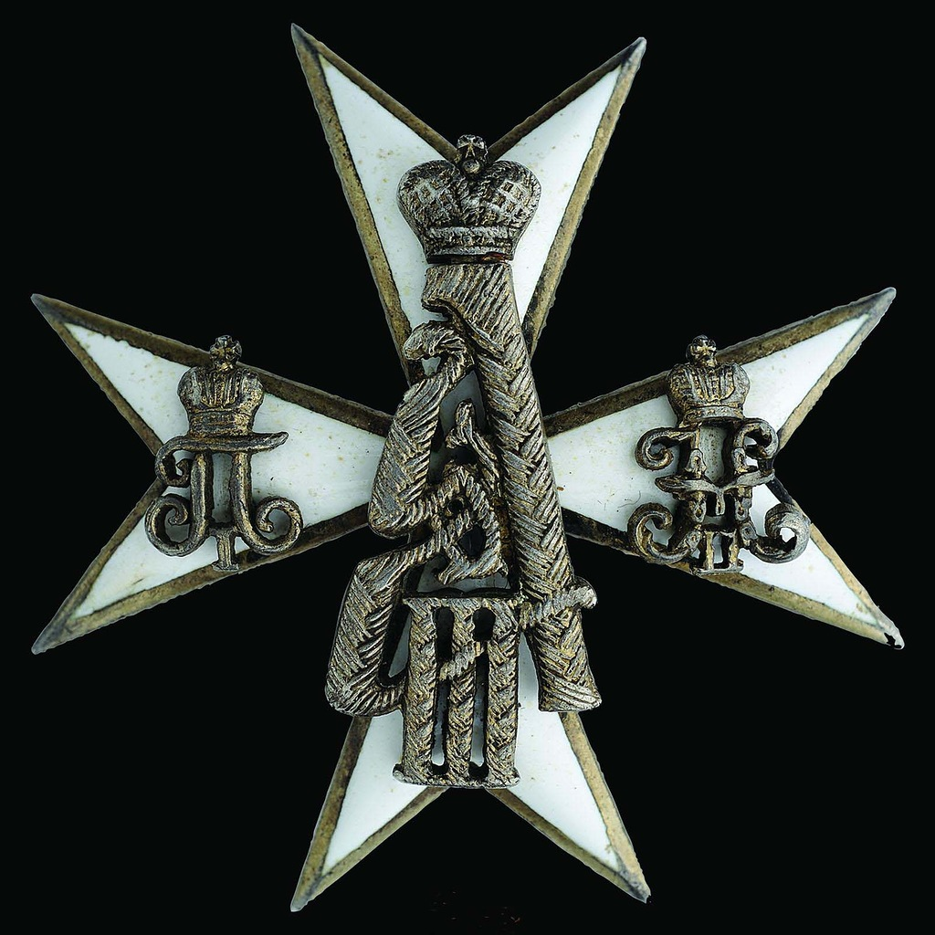 0_97d35_73eabfb_XXLЗнак 145-го пехотного Новочеркасского Императора Александра III полка.