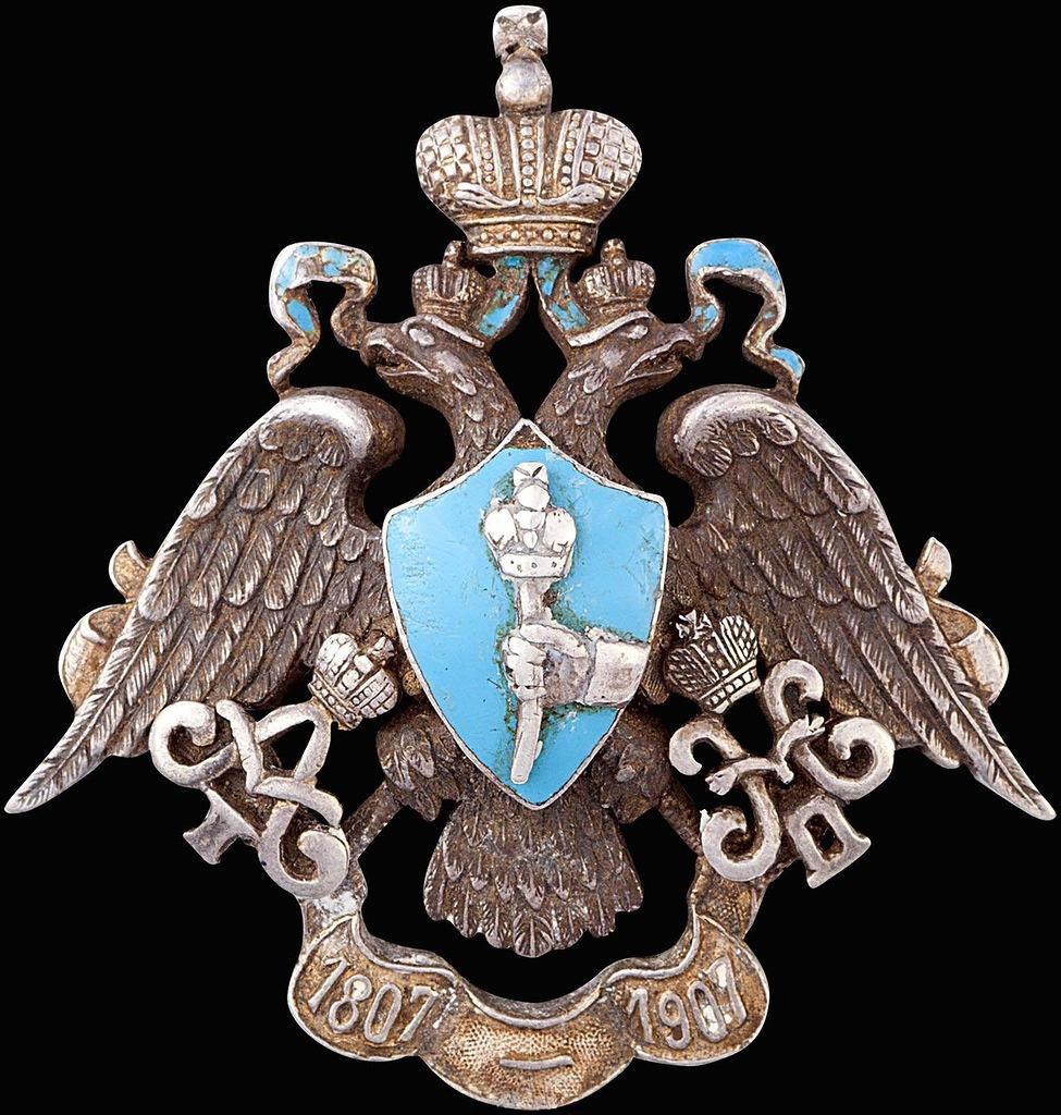 0_97d43_fd46334f_XXLЗнак 24-го драгунского (позже 8-го гусарского) Лубенского полка.