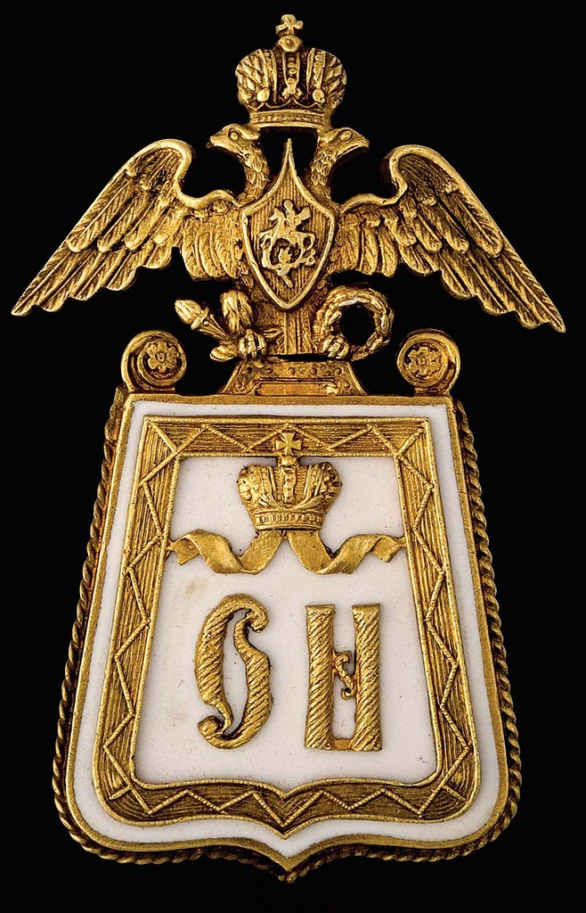 0_97d48_985210f2_XXLЗнак 3-го гусарского Елизаветградского Ее Императорского Высочества Великой Княжны Ольги Николаевны полка.