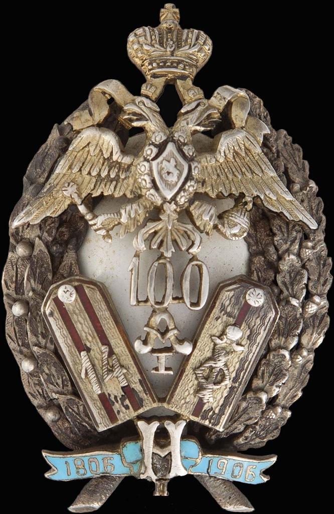 0_97d51_65466a29_XXLЗнак 54-го пехотного Минского Его Королевского Высочества Князя Болгарского Фердинанда полка.