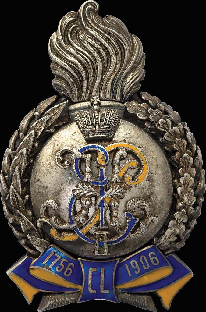 0_97d58_b6976923_XXLЗнак 6-го гренадерского Таврического полка.