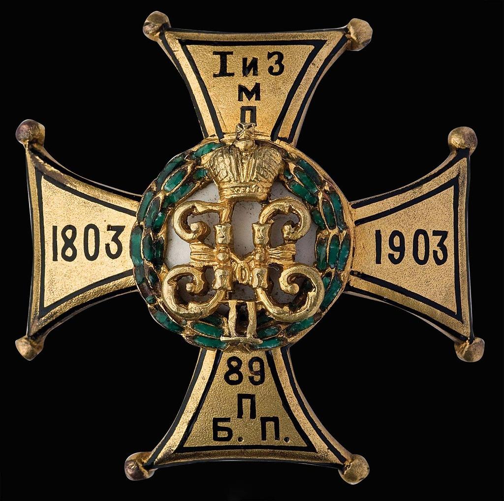 0_97d60_f3ad249a_XXLЗнак 89-го пехотного Беломорского полка.