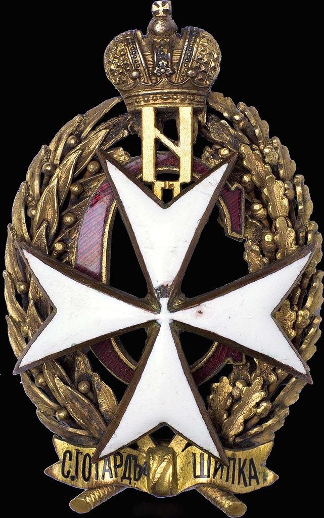 0_97d62_c17c4291_XXLЗнак 93-го пехотного Иркутского Его Императорского Высочества Великого князя Михаила Александровича полка.