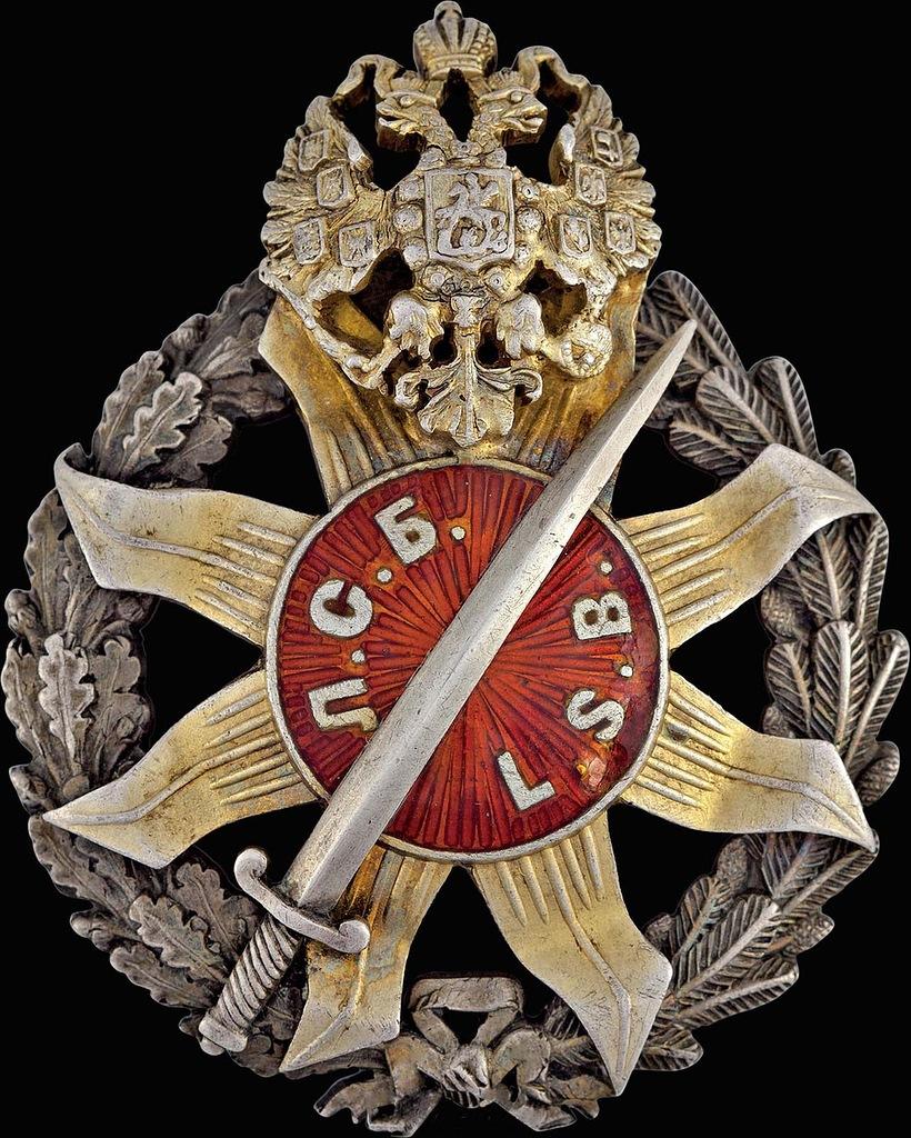 0_97d76_ed0d3c8b_XXLЗнак Латышских стрелковых батальонов.