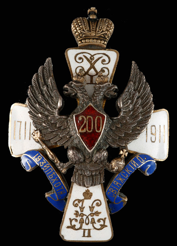 0_999e0_bf70571d_XXLЗнак 193-го пехотного Свияжского полка.