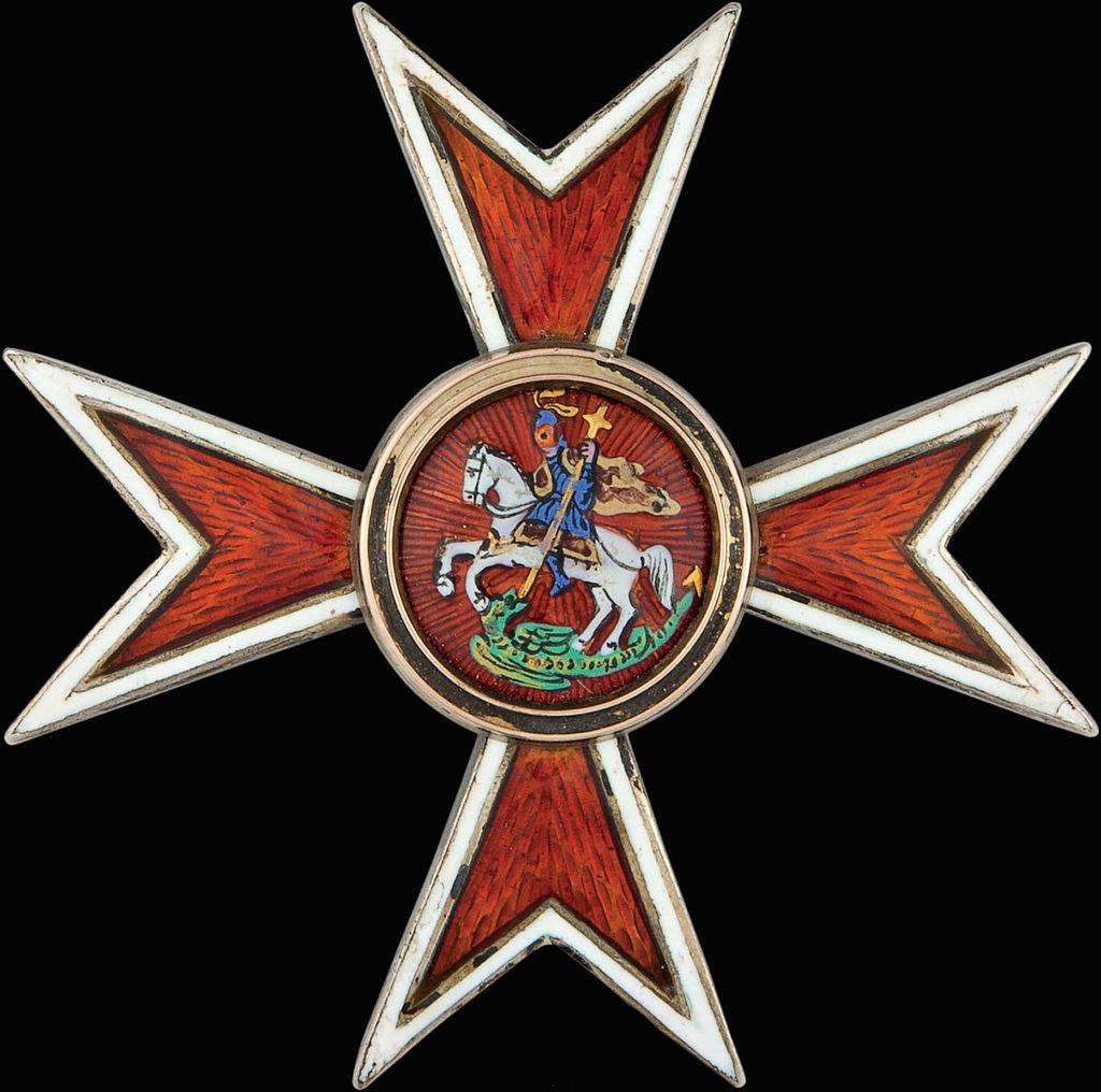 0_97db1_197a04e4_XXL Знак об окончании Чугуевского военного училища.