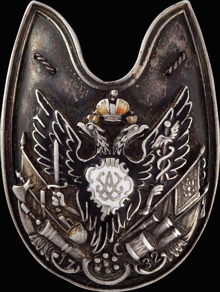 0_97d7d_c4b8539a_XXL Знак об окончании 1-го Кадетского корпуса в Санкт-Петербурге.