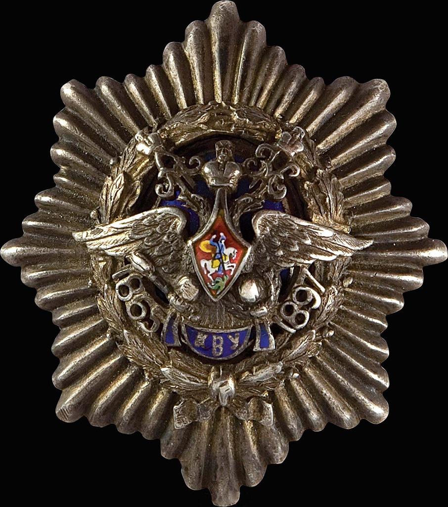 0_97d7e_c51318f8_XXL Знак об окончании 1-го Киевского Константиновского военного училища.