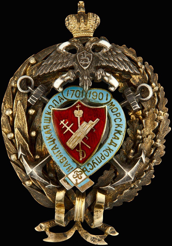 0_97d9c_7e4e7404_XXL Знак об окончании Морского кадетского корпуса в Санкт-Петербурге.