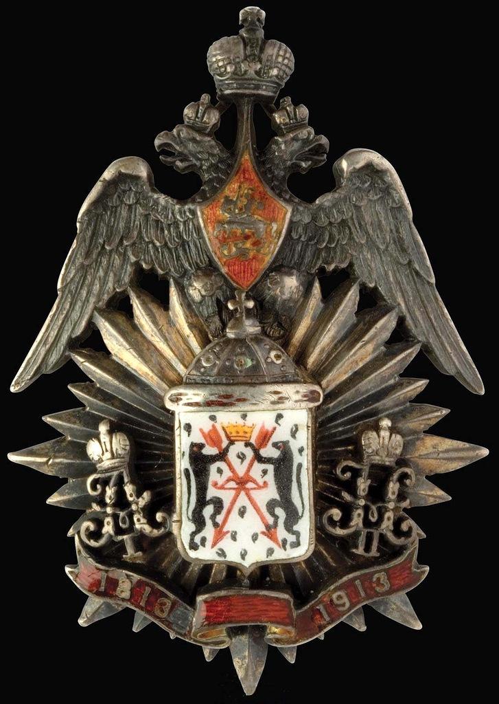 0_97d80_61776375_XXLЗнак об окончании 1-го Сибирского Императора Александра I кадетского корпуса в Омске.