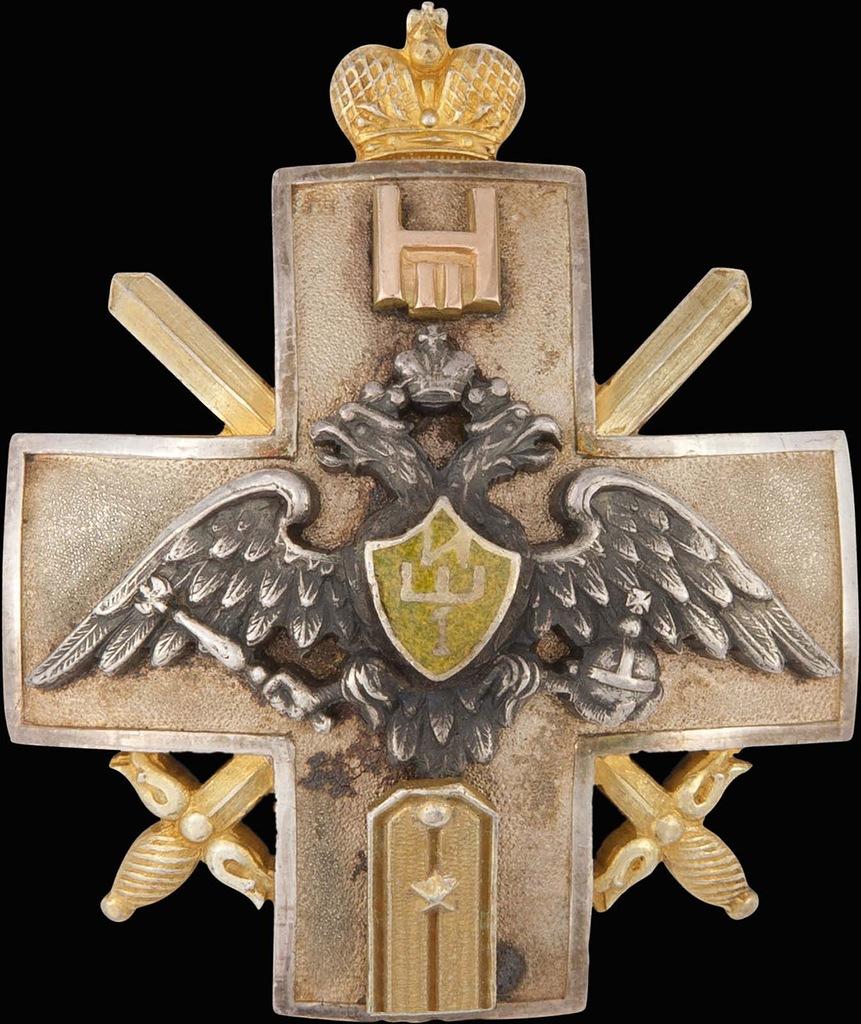 0_97d82_352a5d1a_XXLЗнак об окончании 1-й Иркутской школы подготовки прапорщиков пехоты, комплектовавшейся на общих основаниях.
