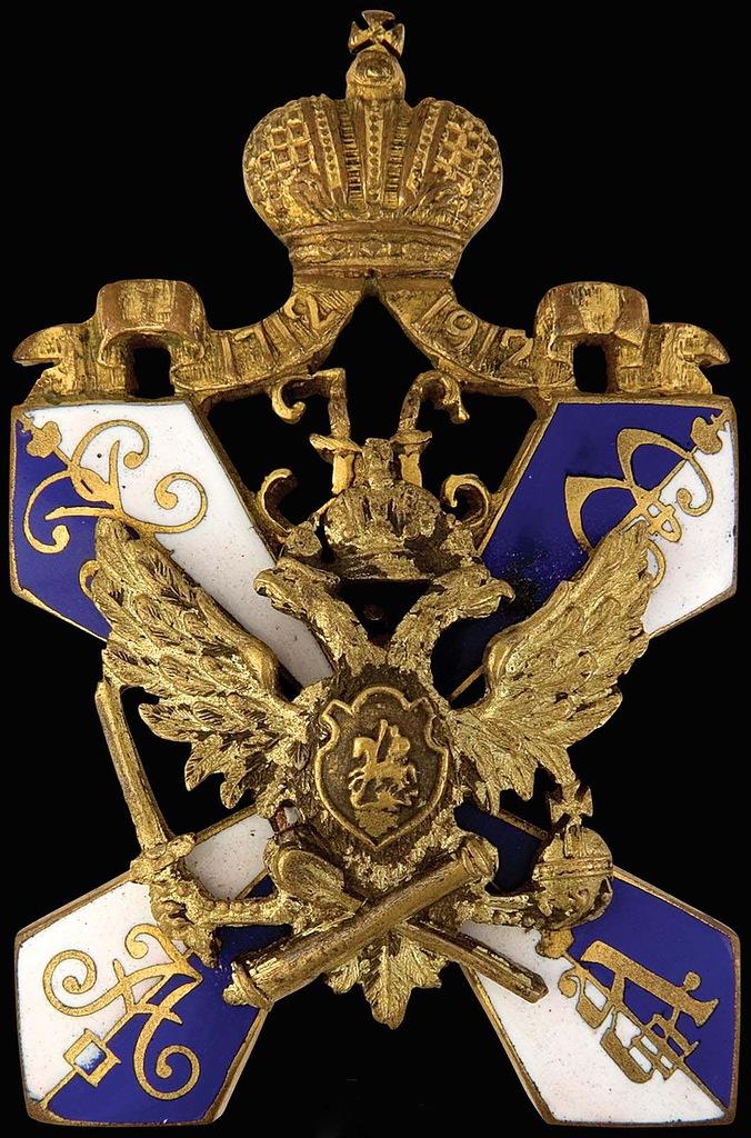 0_97d84_c22eaf2a_XXLЗнак об окончании 2-го кадетского Императора Петра Великого корпуса в Санкт-Петербурге.