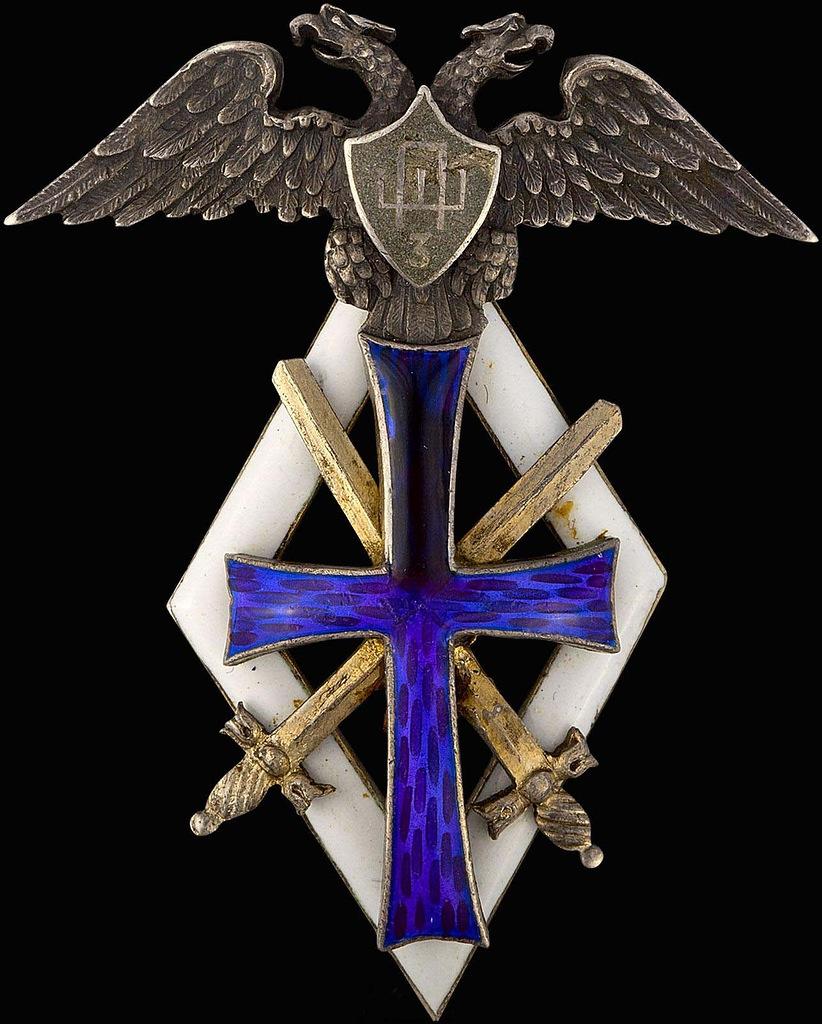 0_97d86_1d9f072f_XXL Знак об окончании 3-й Петергофской школы подготовки прапорщиков пехоты. Временное правительство.