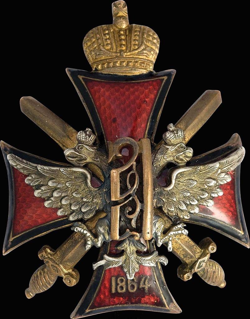 0_97d89_821e8297_XXLЗнак об окончании Алексеевского военного училища в Москве.