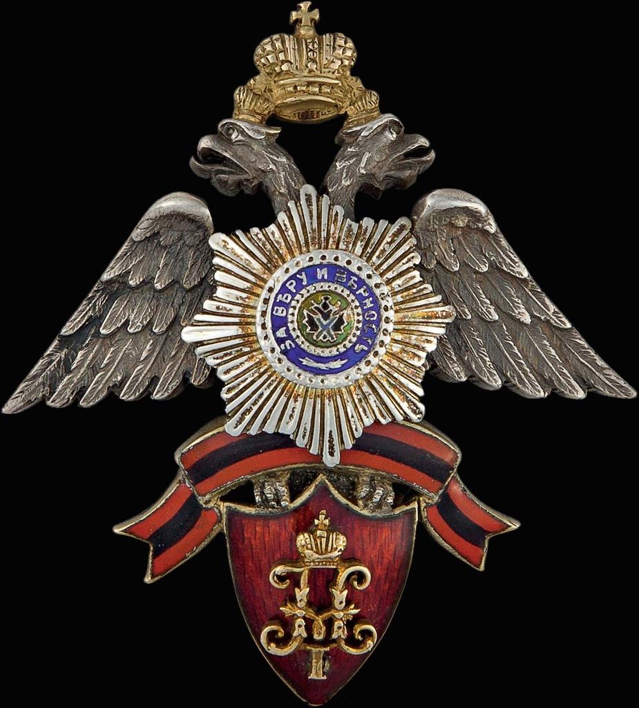 0_97da1_53617db_XXL Знак об окончании Николаевского кадетского корпуса в Санкт-Петербурге.