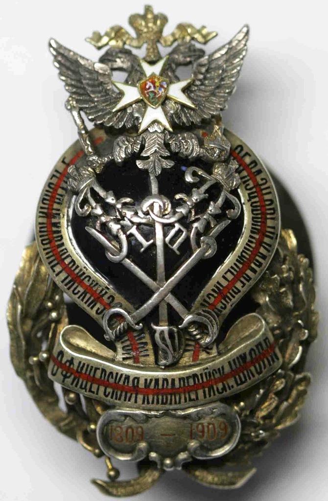 0_97daa_6918046d_XXLЗнак В память 100-летия Офицерской кавалерийской школы. 1809-1909 гг.