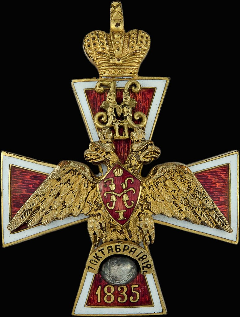 0_97db0_aeec7cbe_XXL Знак об окончании Полоцкого кадетского корпуса.