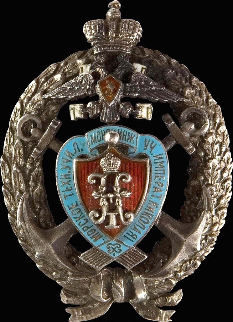 0_97deb_6f2a9f28_XXLЗнак об окончании Морского инженерного училища императора Николая I в Кронштадте.