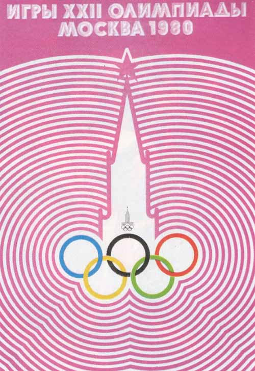 olympic-poster-2