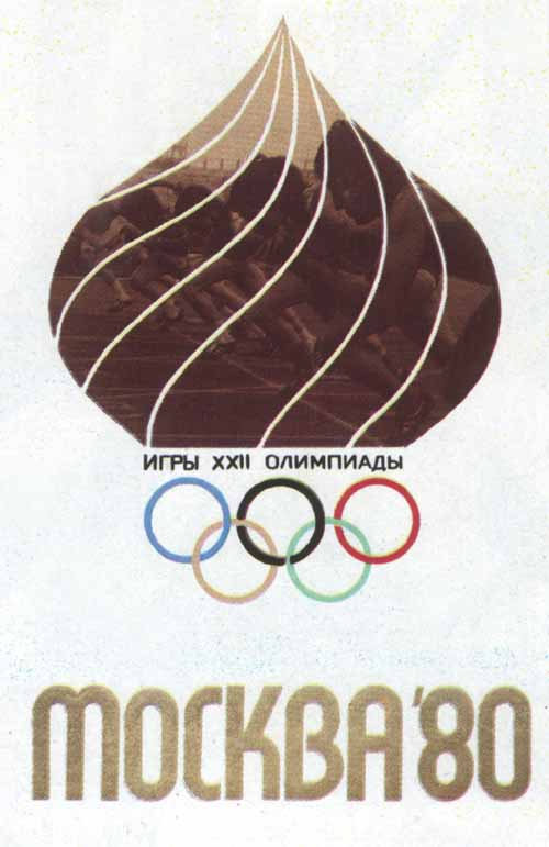 olympic-poster-7