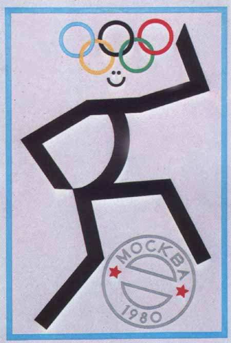 olympic-poster-11