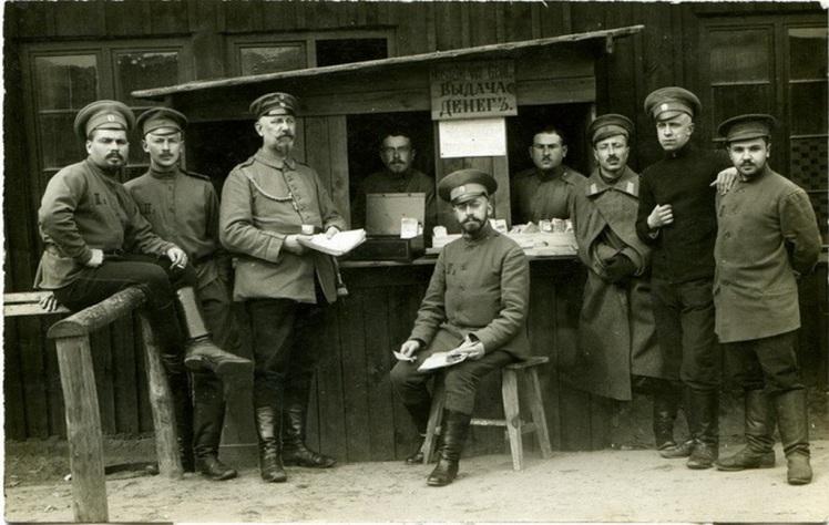 Русские военнопленные в Германии
