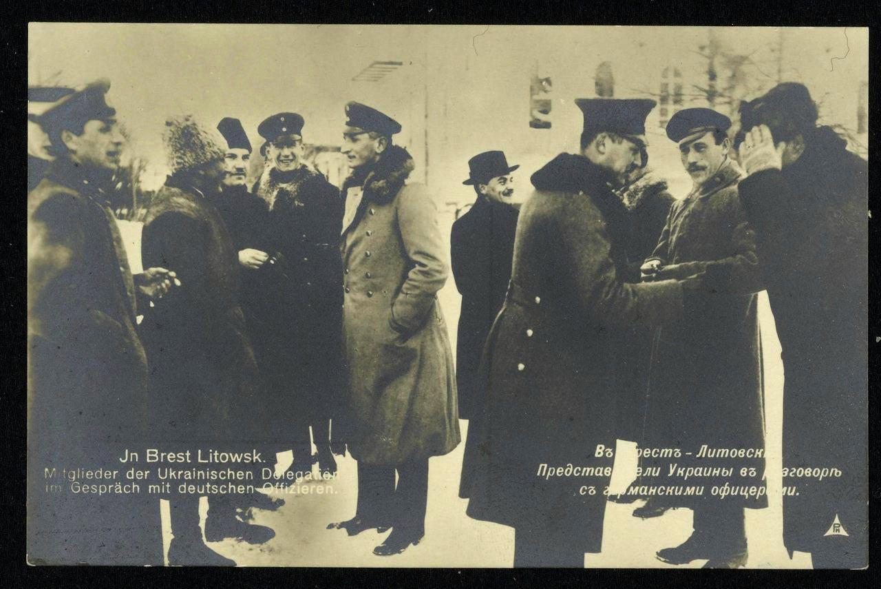 16Делегаты Украины общаются с немецкими офицерами в Брест-Литовске