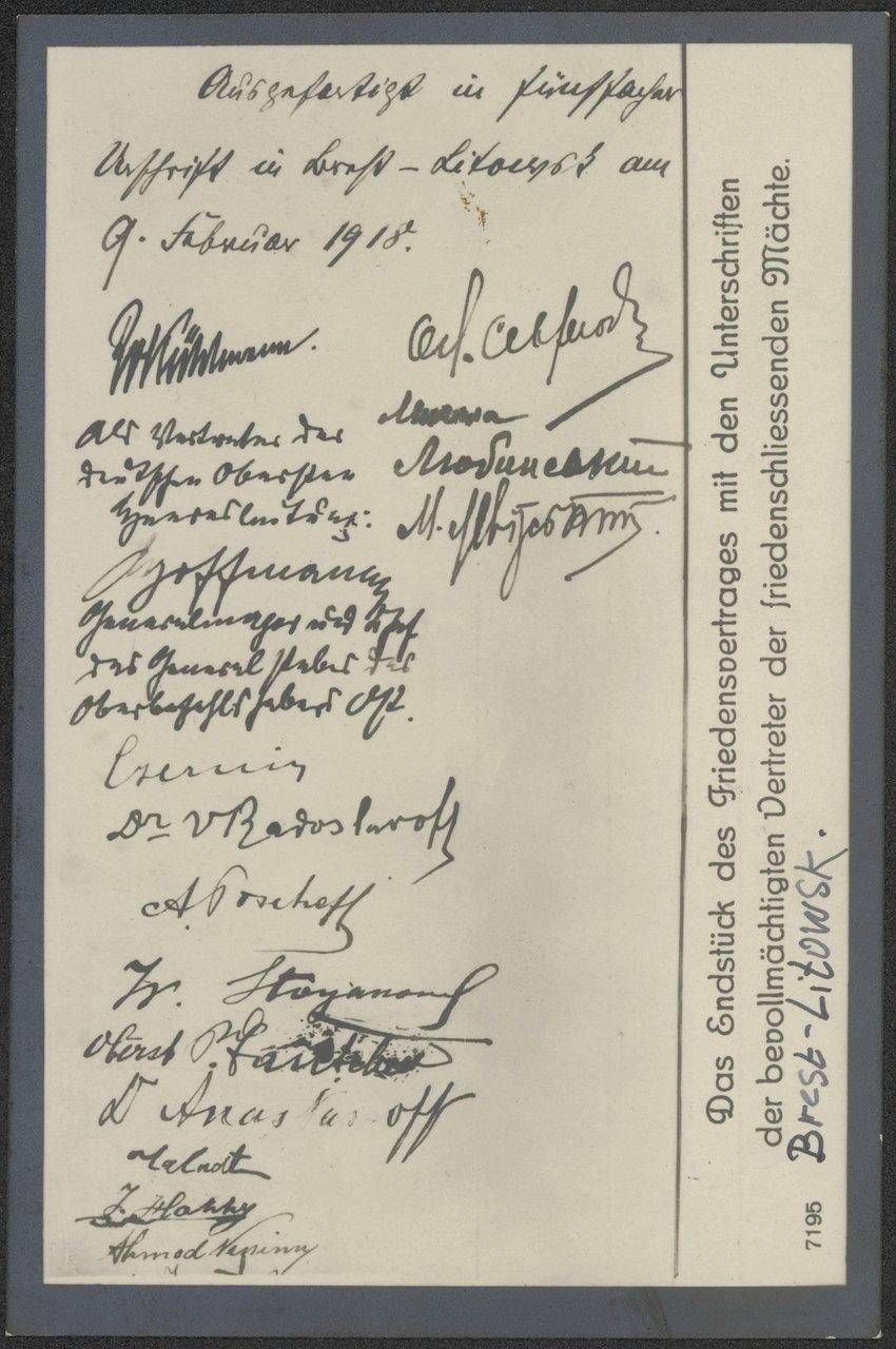 22Открытка с изображением последней страницы с подписями на Брест-Литовском мирном договоре
