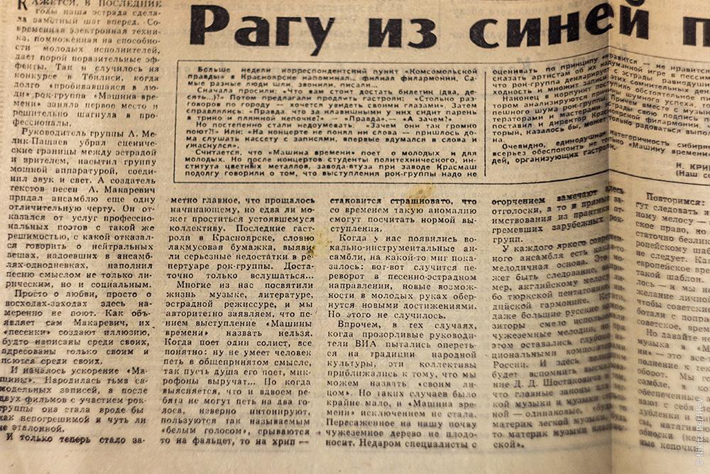 Пять бойцов 1-й танковой бригады освобождены из плена Днепропетровской облгосадминистрацией - Цензор.НЕТ 4523
