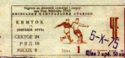 bilet1975