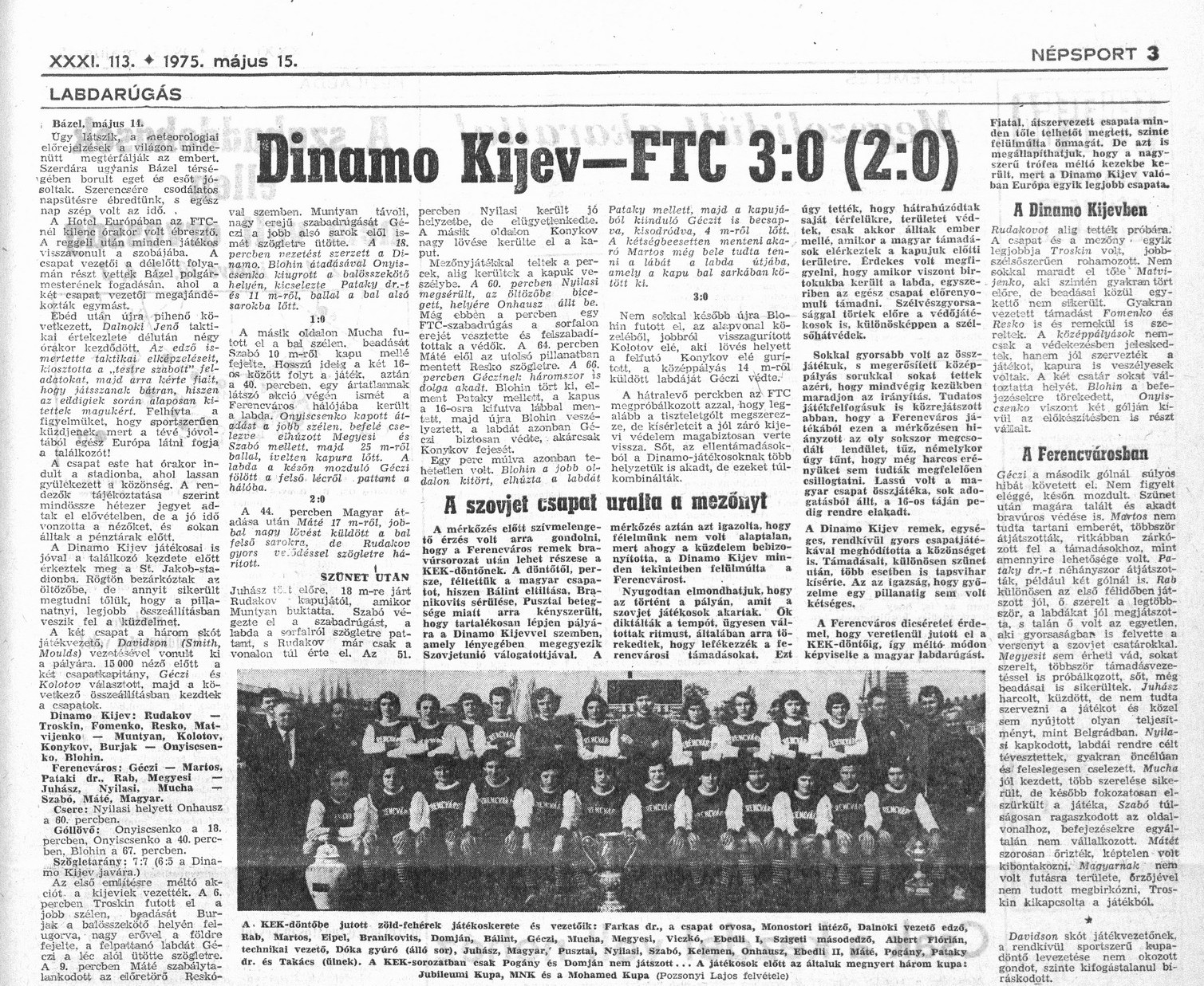 1975.05.15_19750514_Dinamo-Kijev-FTC_02