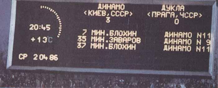 Dynamo-kiev-15