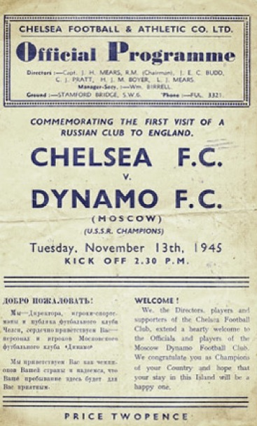dynamo-in-england-poster