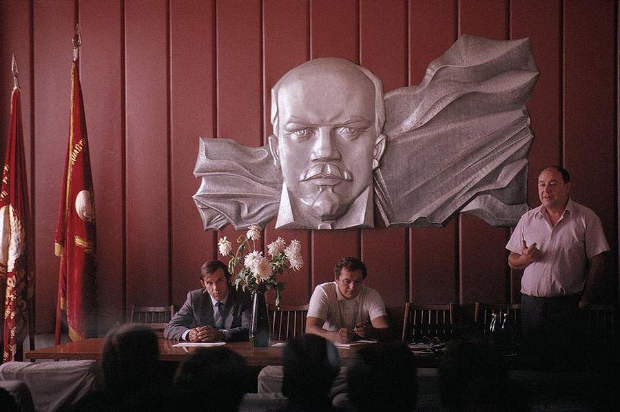 UAof80s57 Донецк. Совет директоров шахты. 1988 год