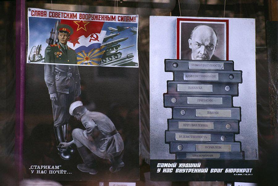 UAof80s27Одесса. Плакаты за «Гласность» и выставка сталинских преступлений. 1988 год.