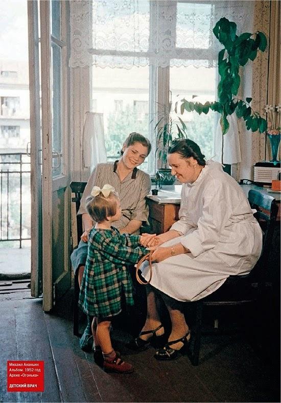 11«Детский врач», 1952 год.