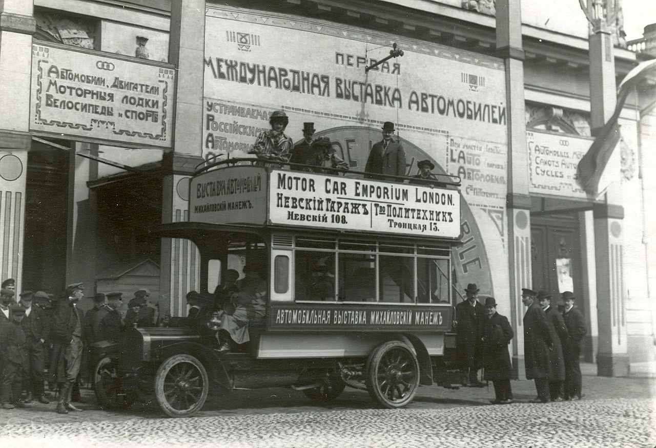 0_a93e8_6f549bb0_XXXLОбразец автомобиля-дилижанса, курсирующего по улицам Лондона, перед зданием Михайловского манежа