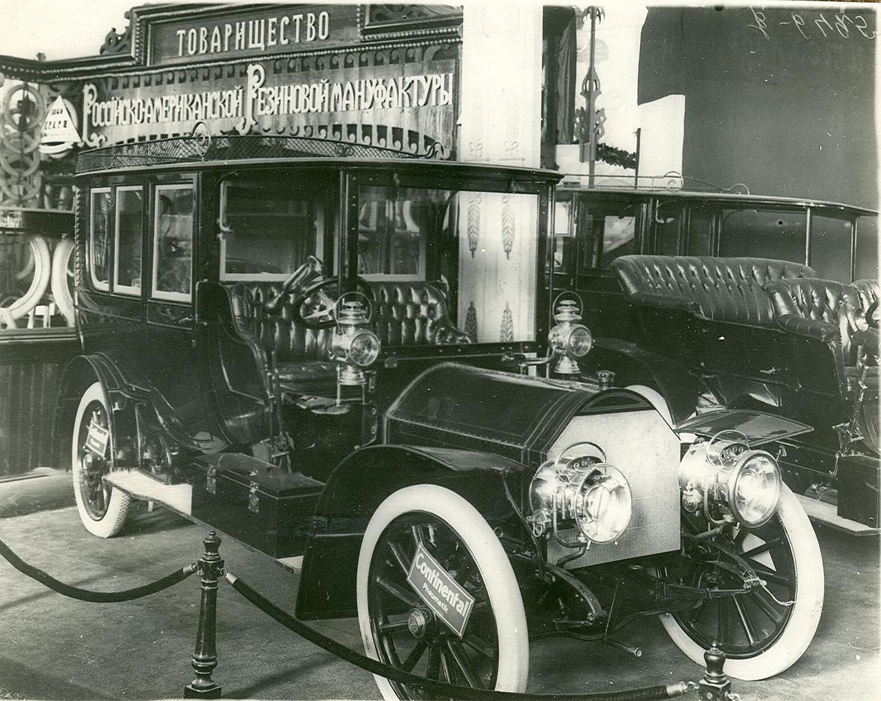 0_a9402_a759c3dd_XXXLАвтомобиль в 70 лошадиных сил, стоимостью 21000 рублей - экспонат фирмы Мерседес на Первой Международной автомобильной выставке в Михайловском манеже.